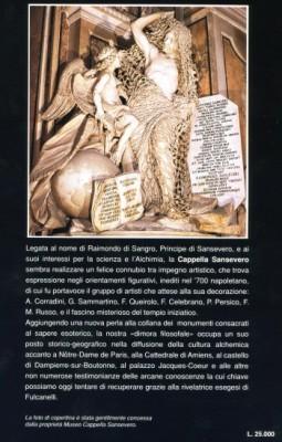 I Marmi Filosofali del Principe di San Severo 2